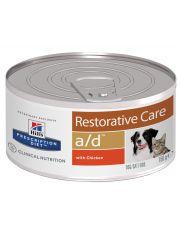 Prescription Diet Canine/Feline a/d создан для поддержания здоровья собак и кошек в период восстановления после серьезного заболевания, травмы или хирургического вмешательства.