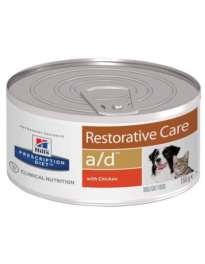 PRESCRIPTION DIET a/d Canine/Feline для кошек и собак при восстановлении после болезни, курица