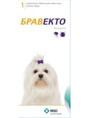Жевательная таблетка для собак 2-4,5кг
