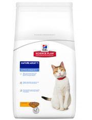 Hill's Science Plan Active Longevity сухой корм для кошек старше 7 лет для повседневного питания курица