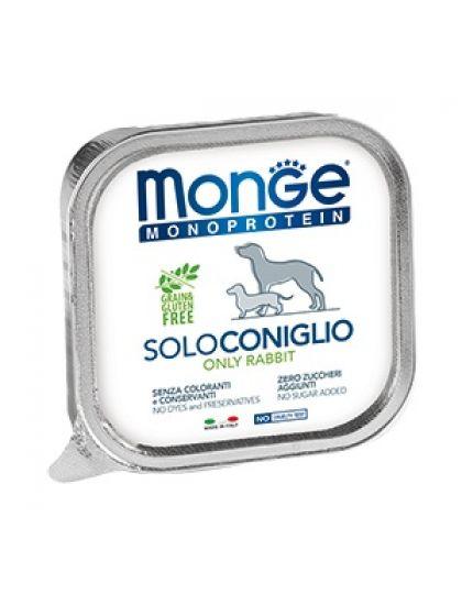 Monoproteico Solo паштет из кролика