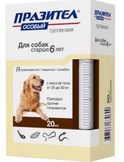 Празител Особый суспензия для собак от 25 до 50кг
