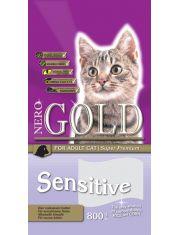 Cat Adult Sensitive сухой корм  для взрослых  кошек с чувствительным пищеварением, ягненок