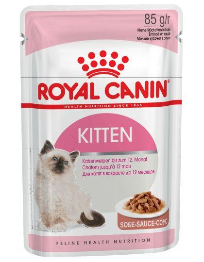 Kitten кусочки в соусе для котят до 12 месяцев