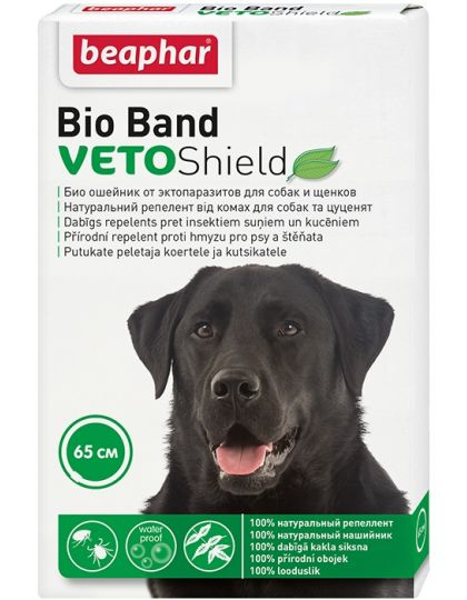 Bio ошейник от блох, клещей и комаров для собак и щенков