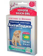 """Защитный пластырь для собак """"АнтиГадин"""""""