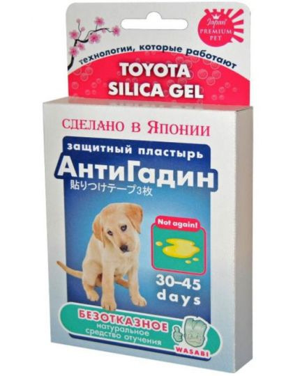 Защитный пластырь для собак АнтиГадин