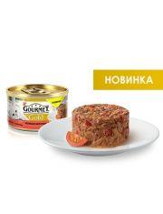Нежные биточки  для кошек  говядина и томаты