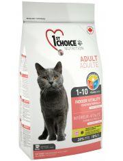 Фест чейс VITALITY для взрослых кошек от 1 года до 10 лет