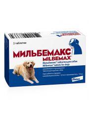 Мильбемакс антигельминтик для крупных собак