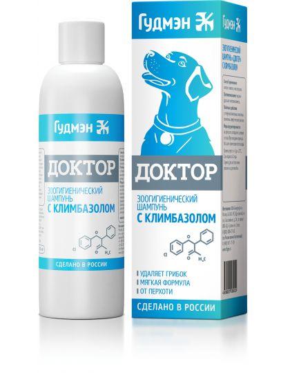 шампунь Доктор с климбазолом для собак