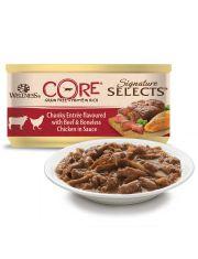 Signature Selects консервы для кошек аппетитные кусочки говядины и куриного филе в соусе
