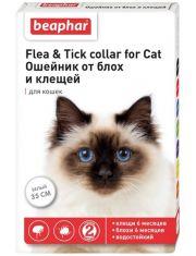 Ошейник от блох и клещей для кошек белый