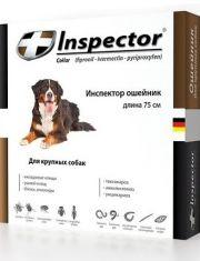 Inspector ошейник от блох и клещей для собак крупных пород