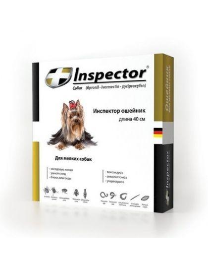 Inspector ошейник от блох и клещей для собак мелких пород