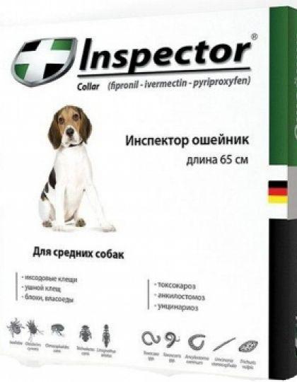 Inspector ошейник от блох и клещей для собак средних пород