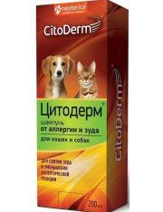 ЦИТОДЕРМ шампунь от аллергии и зуда для животных