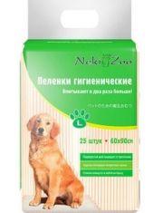 Пеленки гигиенические впитывающие, для домашних животных