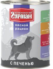 Мясной рацион с печенью для собак
