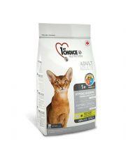 Фест чейс HYPOALLERGENIC гипоаллергенный для взрослых кошек от 1 года и старше утка