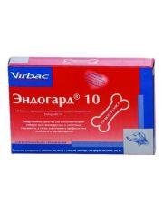 Endogard 10  антигельминтный препарат для щенков и взрослых собак средних пород