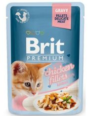 GRAVY Chiсken fillets for kitten кусочки из куриного филе в соусе