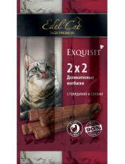 Лакомство для кошек мини-колбаски говядина  с салями
