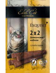 Лакомство для кошек мини-колбаски утка с сыром