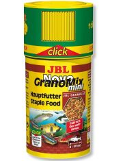 """""""NovoGranoMix mini"""" корм для маленьких рыб, в форме смеси мини-гранул"""
