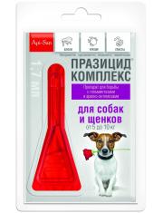 Празицид-комплекс для собак и щенков от 5 до 10 кг 1*1,7мл