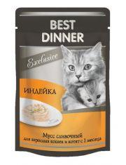 Exclusive сливочный мусс для кошек, индейка