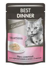 Exclusive сливочный мусс для кошек, телятина