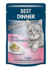 Super Premium суфле для кошек,телятина
