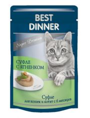 Super Premium суфле для кошек,ягненок