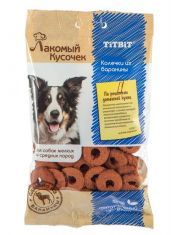 Колечки из баранины лакомство для собак